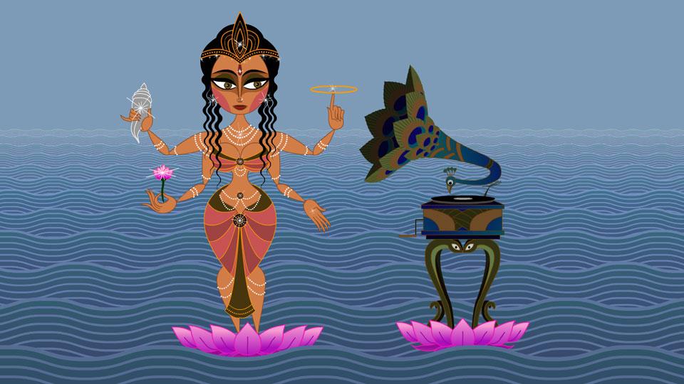 Sita Megaphone